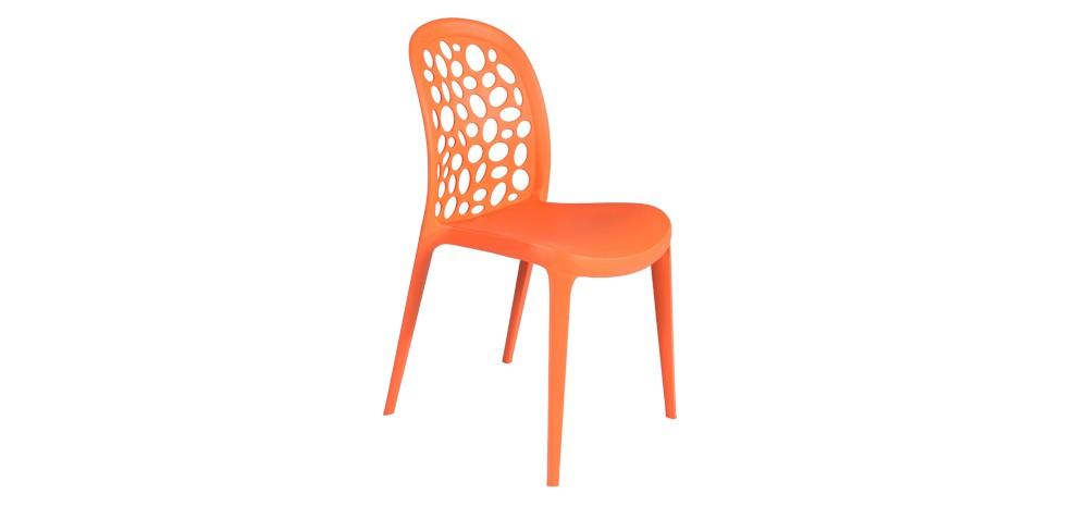 achat chaise orange design prix discount