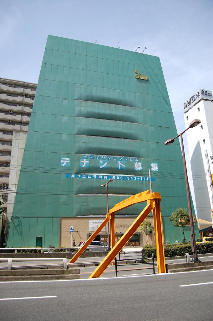 le Baron Vert à Osaka